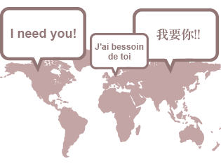 You can accept requests from clients abroad too!